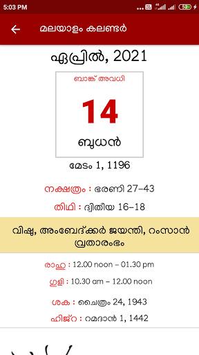 Malayalam Calendar 2021 screenshot 5