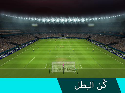 كأس العالم 2021: Free Ultimate Football League 3 تصوير الشاشة