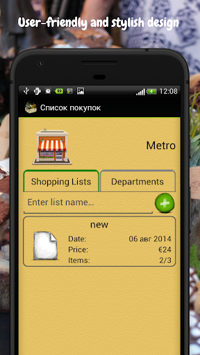 Shopping List screenshot 4