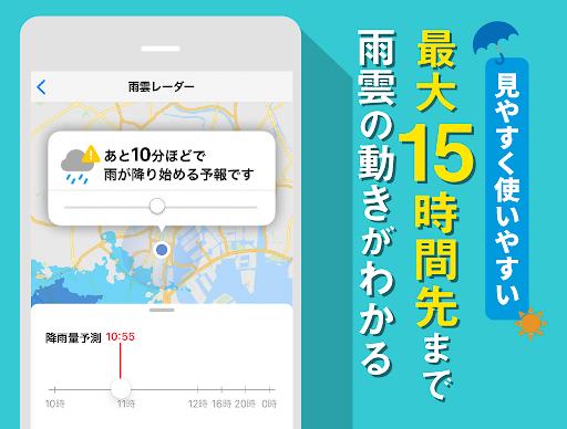 スマートニュース - 無料でニュースや天気・エンタメ・クーポン情報をお届け screenshot 2