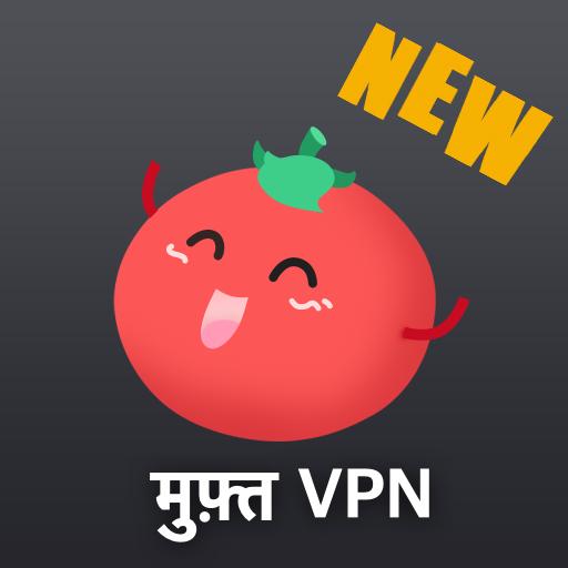Free VPN Tomato | सबसे तेज़ मुफ़्त VPN प्रॉक्सी आइकन