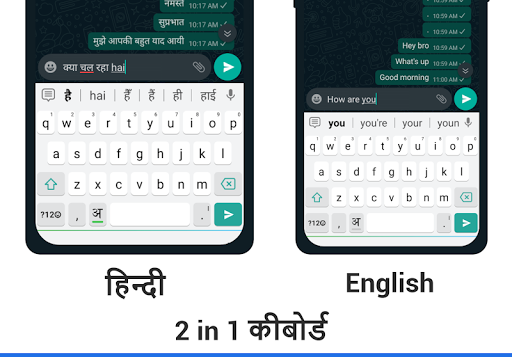 Hindi Keyboard screenshot 1