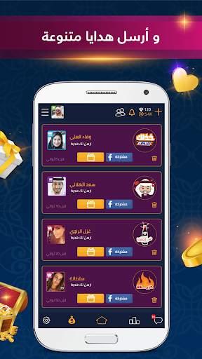 بلوت VIP screenshot 7