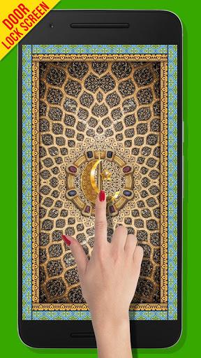 Allah Door Lock Screen screenshot 1
