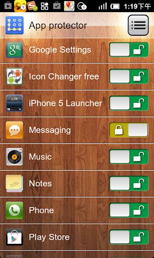 App protector screenshot 5