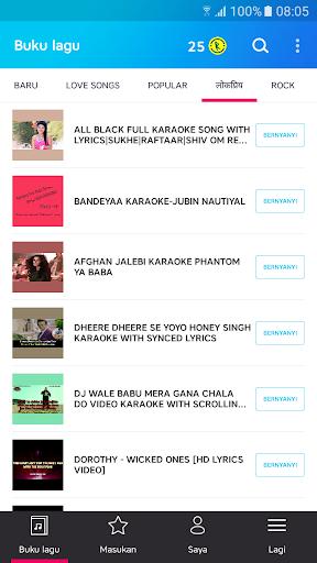 Karaoke - Bernyanyi Karaoke, Lagu Tak Terbatas screenshot 2