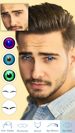 Smarty : Man editor app & background changer screenshot 12