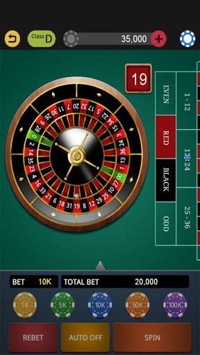 World Casino King 3 تصوير الشاشة