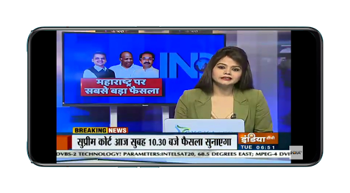 Hindi News Live TV | Live News Hindi Channel screenshot 2