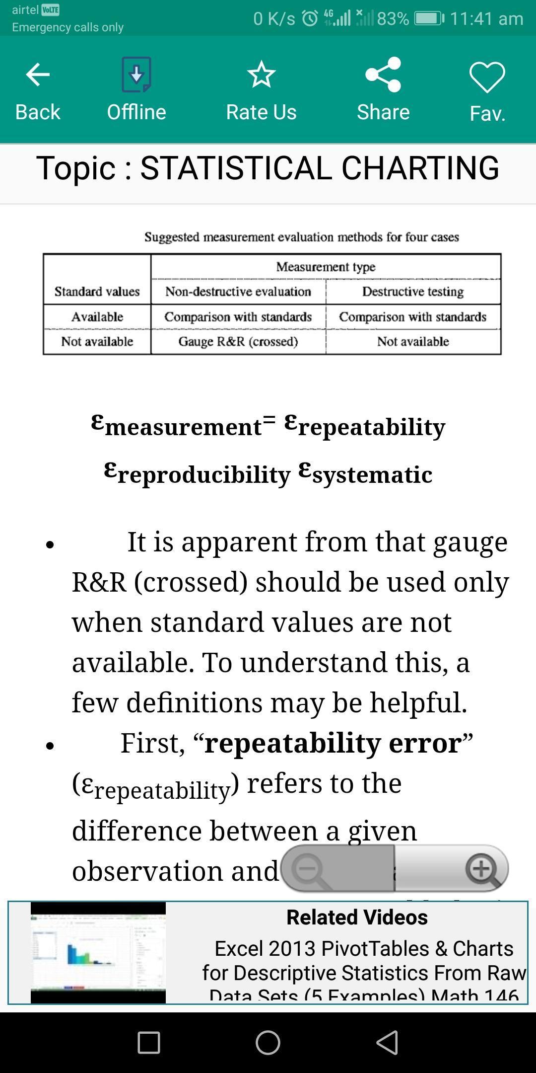Learn Six Sigma: Engineering screenshot 7