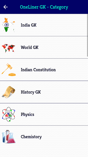 60,000  Important GK Question In Hindi - Offline screenshot 3