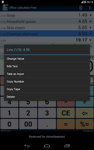Office Calculator Free 10 تصوير الشاشة