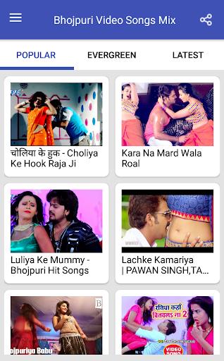 Bhojpuri Video Songs HD Mix screenshot 4