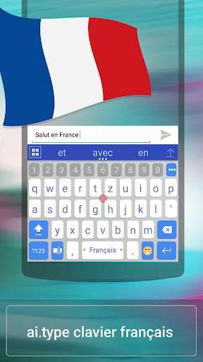 ai.type French Dictionary screenshot 1