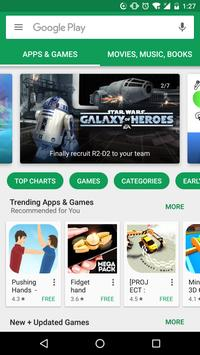 Google Play Store 1 تصوير الشاشة