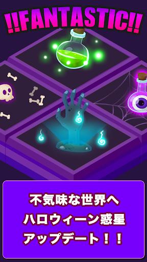 Galaxy of 2048 screenshot 2