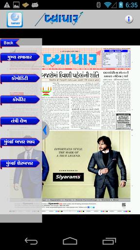 VyaparGujarati screenshot 2