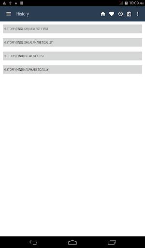 English Hindi Dictionary screenshot 16