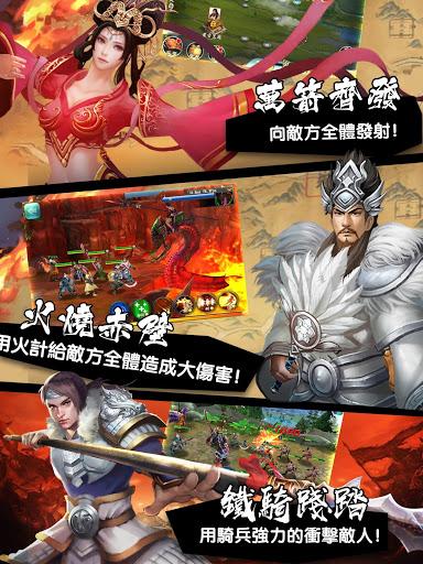 三國名將傳:趙雲、關羽免費送,3D國戰策略卡牌SLG 8 تصوير الشاشة