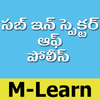 SI of Police M-Learn In Telugu icon