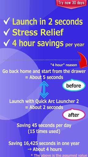 Quick Arc Launcher 2 ( Smart One Swipe Launcher ) screenshot 3
