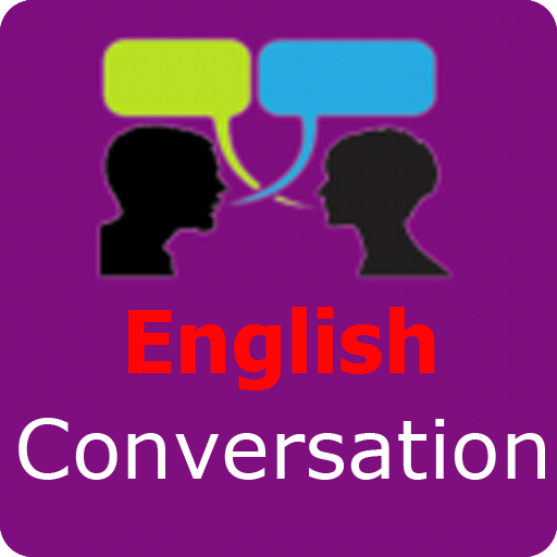 English Conversation أيقونة