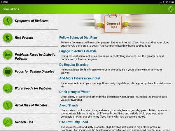 Diabetes Diet Causes & Remedy screenshot 15