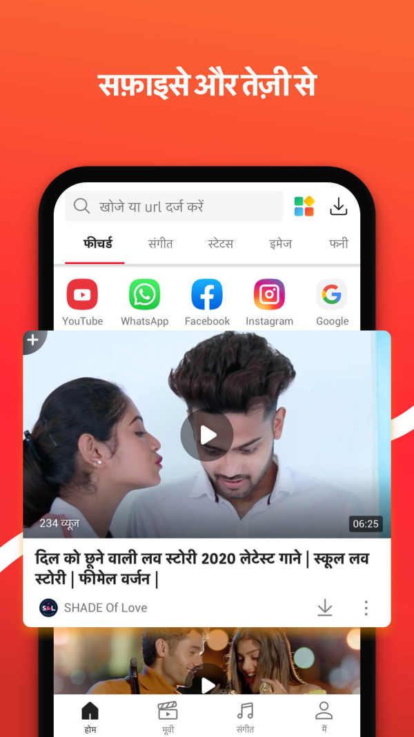 VidMate - HD video downloader screenshot 3