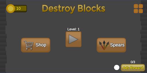 Destroy Blocks 2 تصوير الشاشة