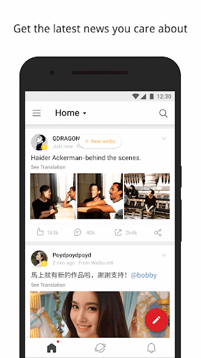 Weibo screenshot 1