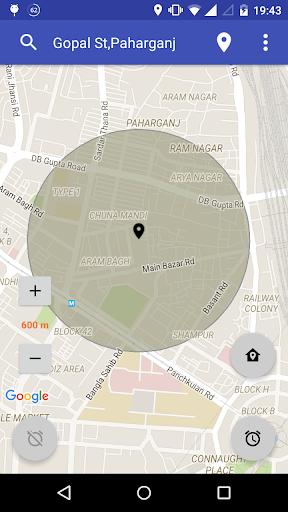 Destination alarm screenshot 1