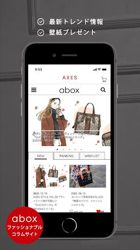 AXES 海外ブランド通販 screenshot 4