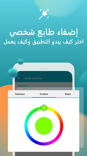 Aqua Mail - Email App 7 تصوير الشاشة