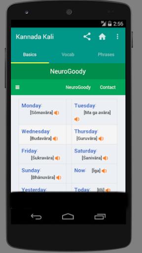 Learn Kannada With Audio (Kannada Kali) NeuroGoody screenshot 5