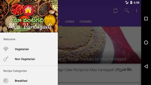 Maa Vantagadi | Telugu Vantalu | Andhra Recipes screenshot 9