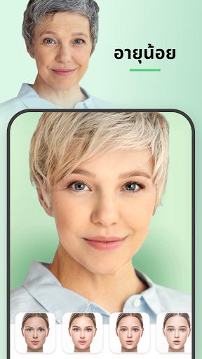 FaceApp - แอปตกแต่งใบหน้า แต่งหน้า และความงาม screenshot 3