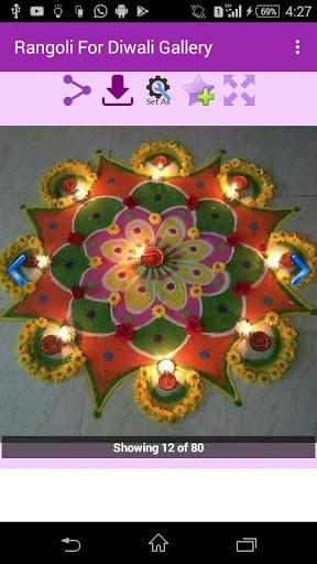 Rangoli For Diwali Gallery screenshot 3