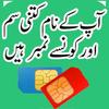 Pakistan SIM Verification Info icon