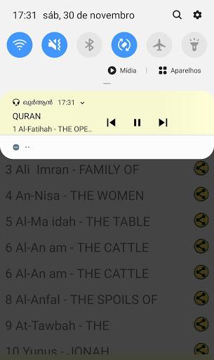 Malayalam Quran Audio screenshot 2