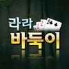 라라 바둑이-정통바둑이,대박섯다,7 poker,카지노 أيقونة