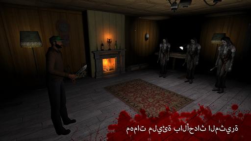 The Fear 3 : Creepy Scream House 2018 لعبة الرعب 6 تصوير الشاشة