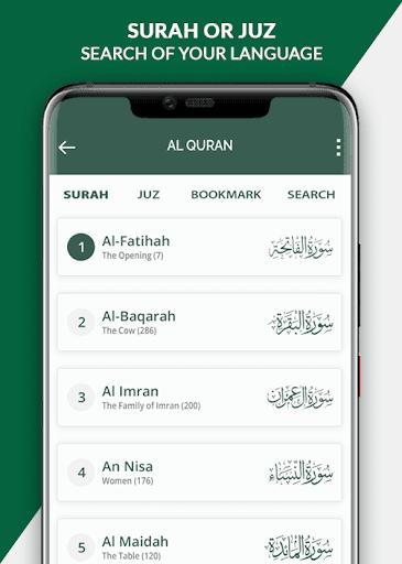 Muslim  Молитвенные времена, Коран, Кибла, Тасбих скриншот 5