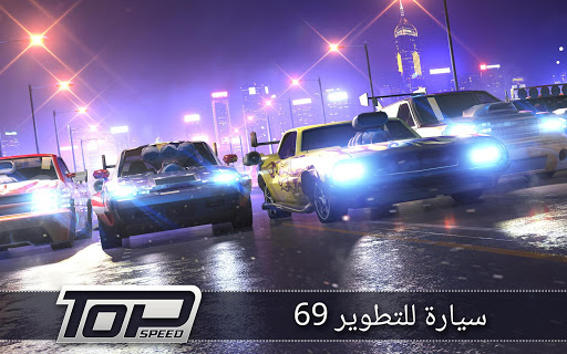 Top Speed: Drag & Fast Racing 3D 13 تصوير الشاشة