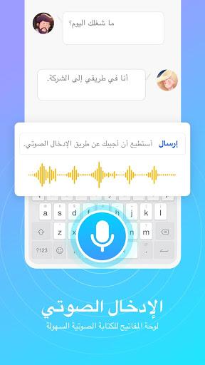 Sticker,Gif,Theme - Facemoji Emoji لوحة المفاتيح 8 تصوير الشاشة