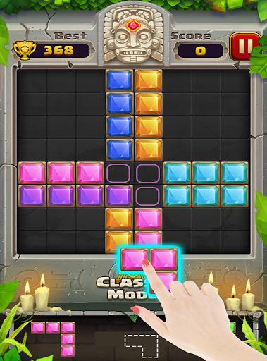 Block Puzzle Guardian - New Block Puzzle Game 2020 13 تصوير الشاشة
