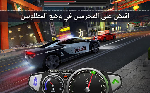 Top Speed: Drag & Fast Racing 3D 3 تصوير الشاشة