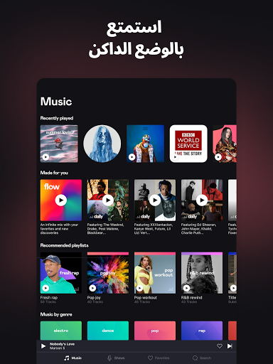 Deezer: تطبيق مشغل الموسيقى وبودكاست 14 تصوير الشاشة