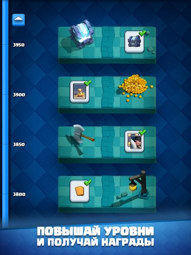 Clash Royale скриншот 11