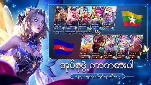 Mobile Legends: Bang Bang screenshot 4