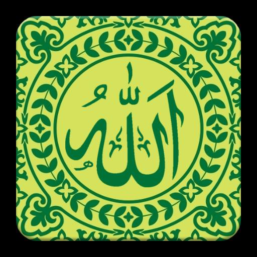 راديو الإسلام أيقونة